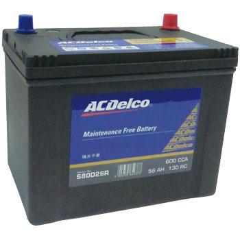 Аккумулятор S80D26R ACDelco